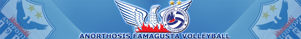 Anorthosis Famagusta Club – Volleyball