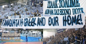Famagusta is Greek and our HOME