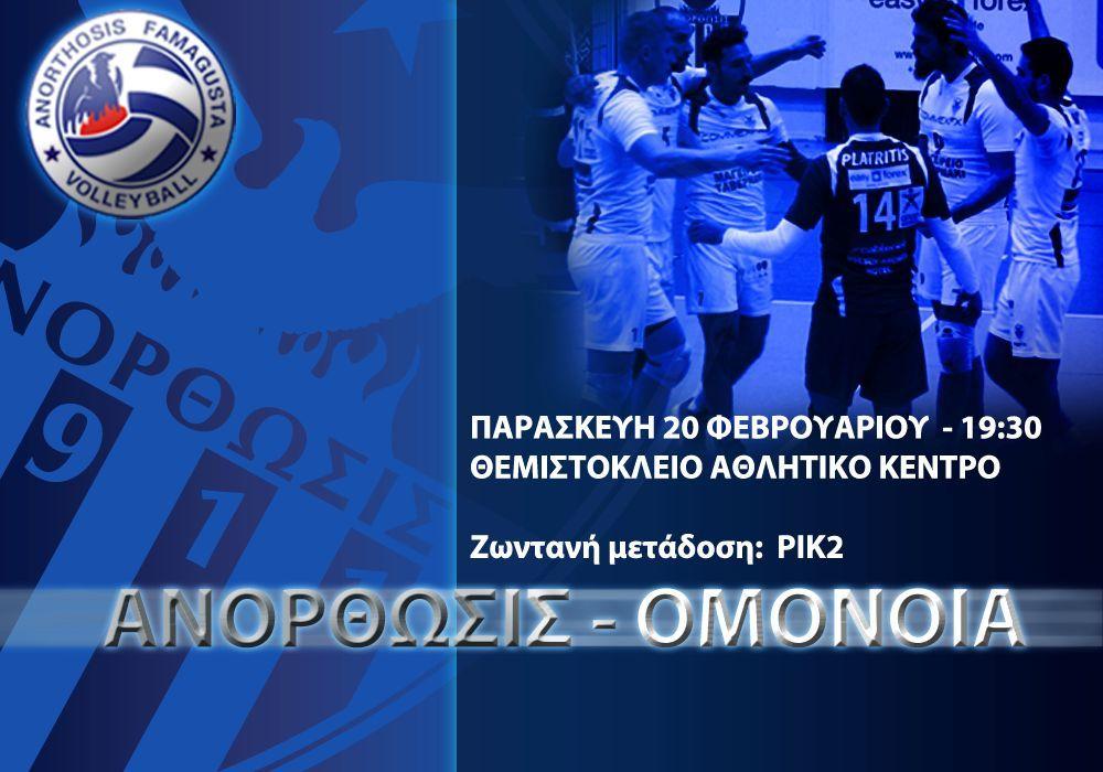 ano_ΧΟΧΟ_large