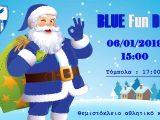 BLUE FUN DAY