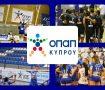Συνέχιση Χορηγικής Συνεργασίας ΟΠΑΠ Κύπρου