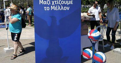 ΑΝΟΡΘΩΣΙΣ ΑΜΜΟΧΩΣΤΟΥ – ORBEX Limassol Sports Festival